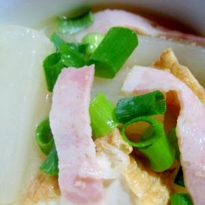 旨味UP!☆ベーコン入り・大根と厚揚げの味噌汁☆