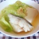 タラと豆腐とレタスの和風スープ