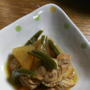 鶏&インゲン&大根の煮物