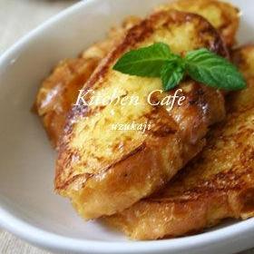 カリッ+ふわっのフレンチトースト