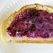 ブルーベリー&ヨーグルトフランスパン♪