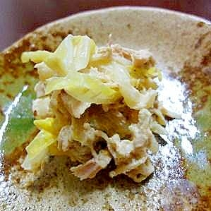 余った白菜で★切干大根と白菜のゆず胡椒サラダ