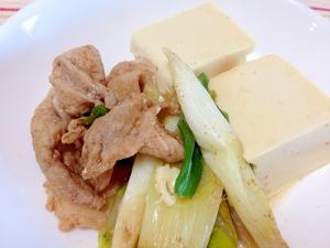 豚こま肉で☆肉豆腐