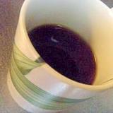 柚子香る♪コーヒー