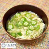 夏バテしらず‼ネバネバさっぱり塩スープ