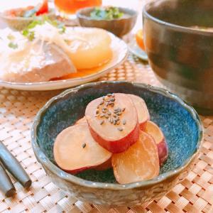 サツマイモの甘煮♡