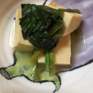 柚子香る 高野豆腐とほうれん草の含め煮