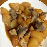 マグロのあらと大根の煮物