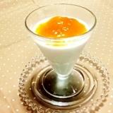 冷たいデザート!杏ジャムヨーグルトムース