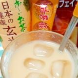 アイス☆五味茶入り玄米&麦ミルクティー♪
