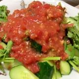 フレッシュトマトドレッシングパクチーきゅうりサラダ
