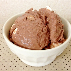 豆腐de☆ロッキーロード風アイスクリーム
