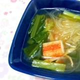 春雨とカニカマとさっぱりスープ++