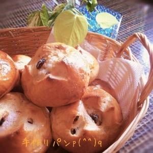 減塩対応☆カリふわ♡シュガートップレーズンパン♡