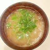 風邪の時に♪体温まる生姜入り味噌汁