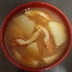 竹輪とじゃがいものお味噌汁