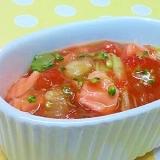 【離乳食】角切りサーモン&ブロッコリーのトマト煮