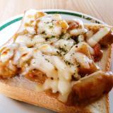 カレーの残りで☆カレーチーズトースト