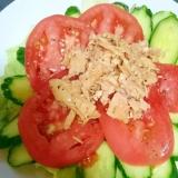 簡単☆手作りイタリアンドレッシングでツナ野菜サラダ