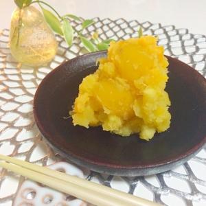 栗の甘露煮と安納芋の簡単ウマーいきんとん