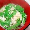 春菊とエノキのすまし汁