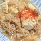 ひき肉豆腐