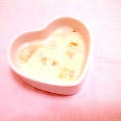 マーマレード風味♪豆乳ドレッシング