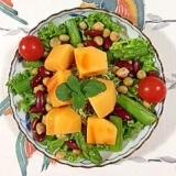 アスパラ、ミックスビーンズ、柿のサラダ