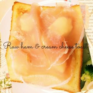 簡単!朝食に♡生ハムとクリームチーズトースト♡