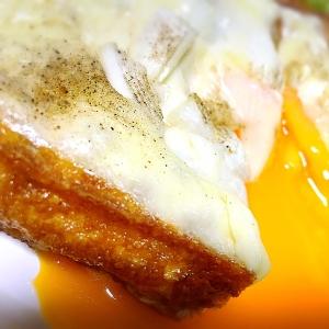 厚揚げのとろ〜りチーズ卵焼き