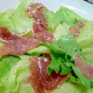 生ハムとレタスの簡単サラダ