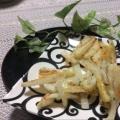 長芋のガレット