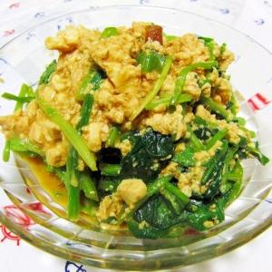 セリとほうれん草の甘味噌豆腐和え
