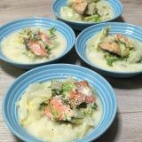 鮭と白菜のクリーム煮♪