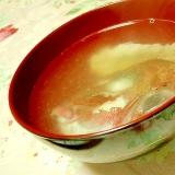 鯛あらde❤香ばしく美味しいおすまし❤