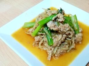 ゆず胡椒風味☆もやしと小松菜のとりそぼろ炒め