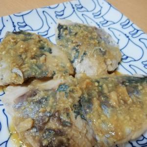 ムロアジの味噌煮