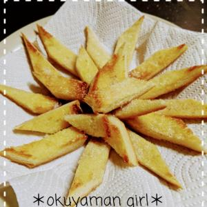 小学生が作る☆彡パンのみみで、シュガーラスク