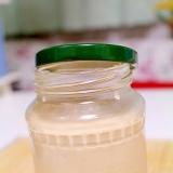 基本のバーニャカウダ(ミルクで作るクリームタイプ)