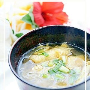 玉ねぎと油揚げのお味噌汁