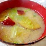 春キャベツとさつま芋の味噌汁