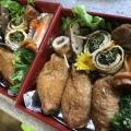 お弁当の定番☆いなり寿司