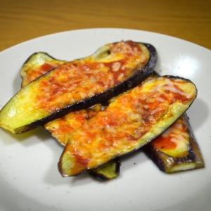 【簡単おつまみ】 茄子のピザソース焼き