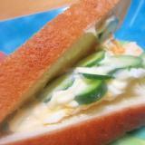 胡瓜とゆで卵のサンドイッチパン