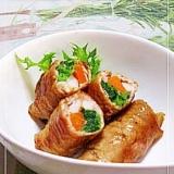 お弁当のおかず★豚肉の3色巻き