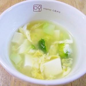 ブロッコリーと豆腐のかき玉スープ