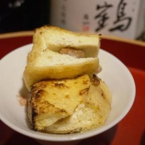 【新潟食材】栃尾揚げの納豆かんずり挟み焼き