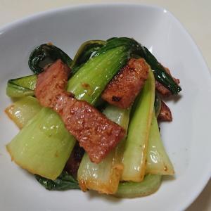チンゲン菜とベーコンのパルメザン炒め