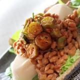 食べてびっくり?!妖怪食堂オクラ納豆ネバネバドーフ