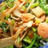 大根の葉で❤甘塩ジャケ&キノコ2種の炒め物♪